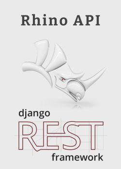 Rhinoから叩けるREST APIをRhino.Inside + Django Rest Frameworkでつくる
