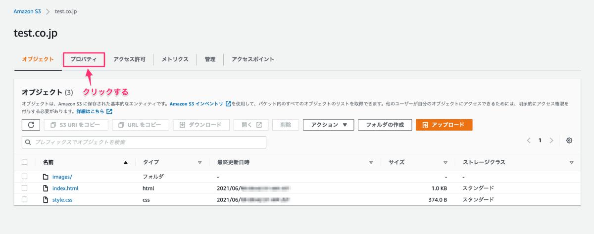 スクリーンショット_2021-06-09_9_45_09.png