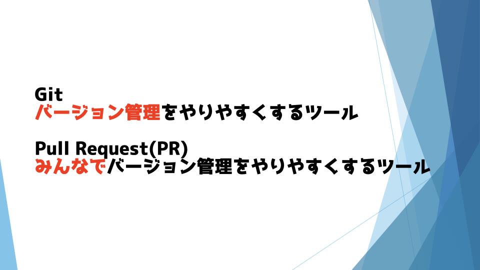 20191025-鹿児島mk3.010.jpeg