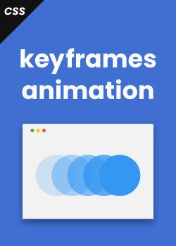 【CSS3】@keyframes と animation 関連のまとめ