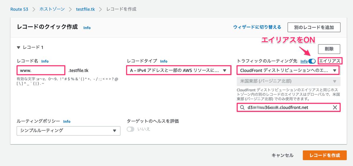 スクリーンショット_2021-06-14_15_10_05.png