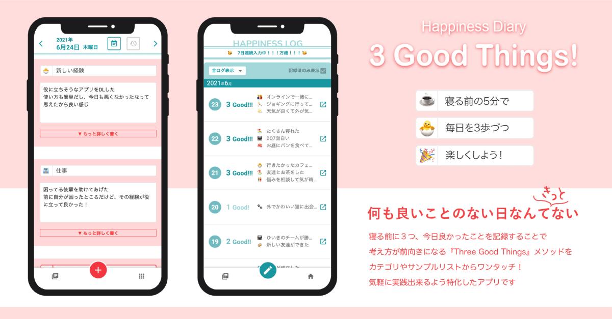 3gt_main (1).jpg