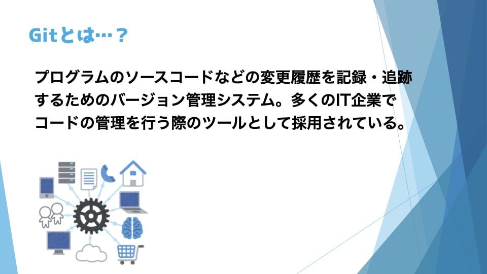 20191025-鹿児島mk3.006.jpeg