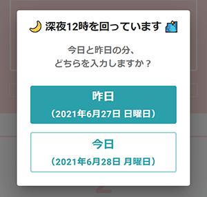 www.3-good-things.app_log(iPhone 6_7_8).png