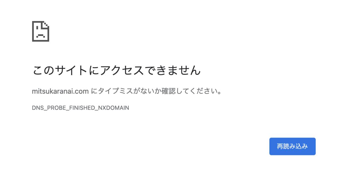 スクリーンショット 2021-03-18 22.01.08.png