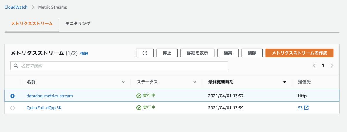 スクリーンショット 2021-04-01 14.01.02.png