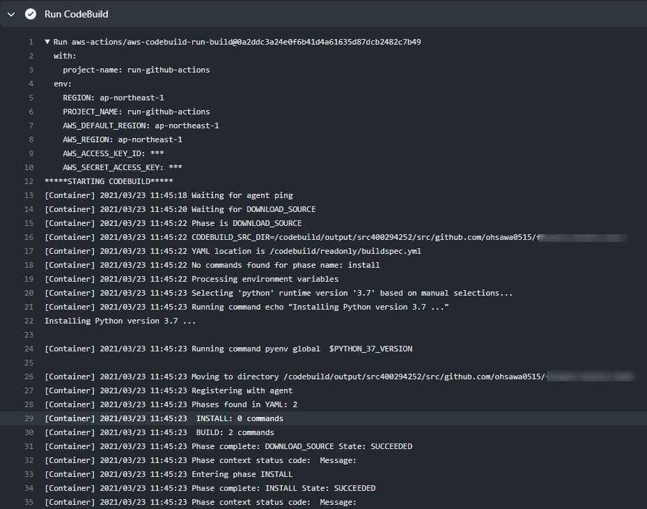 aws-codebuild-run-build