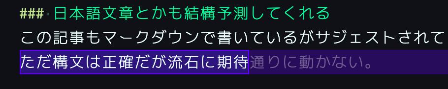 copilot_japanese