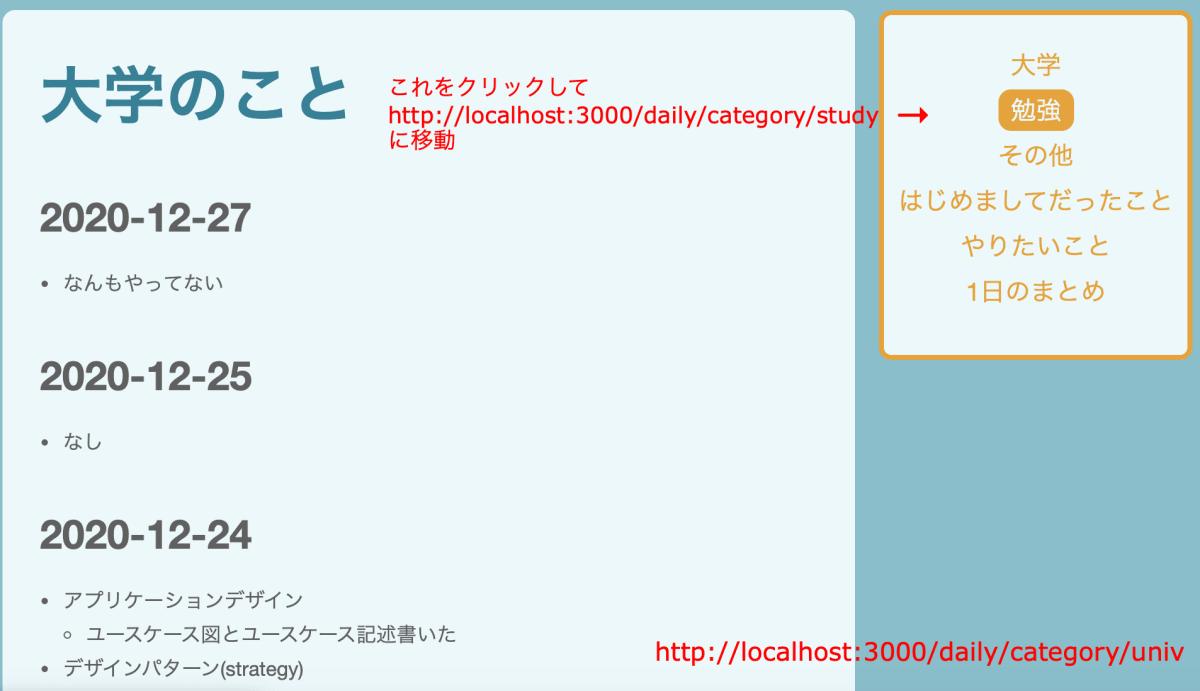 スクリーンショット 2020-12-29 3.05.04.png