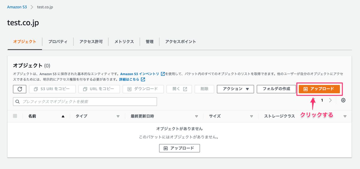スクリーンショット_2021-06-09_7_28_11.png