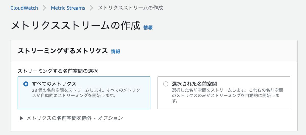 スクリーンショット 2021-04-01 12.13.35.png