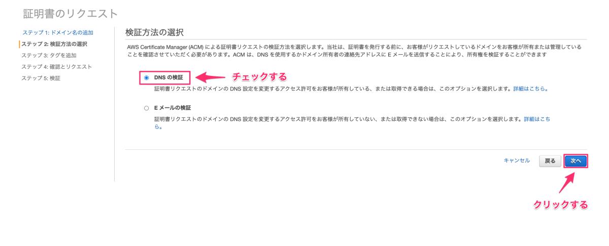 スクリーンショット_2021-06-14_14_10_21.png