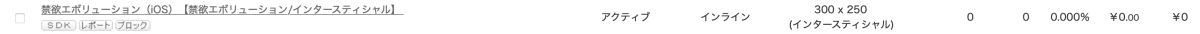 スクリーンショット 2021-03-04 14.54.17.png