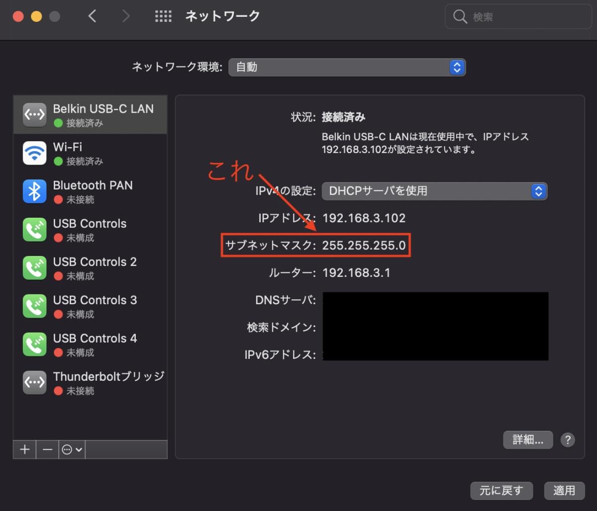スクリーンショット 2020-12-24 17.33.46のコピー3.png