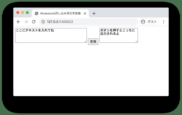 スクリーンショット 2020-11-03 2.35.53.png