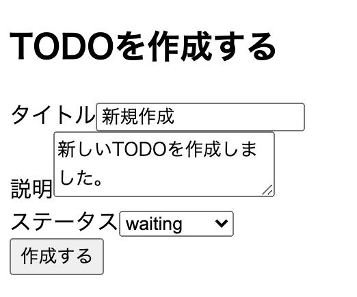 スクリーンショット 20201214 23.46.07.png