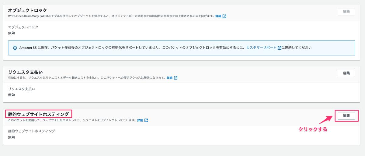 スクリーンショット_2021-06-09_8_20_32.png