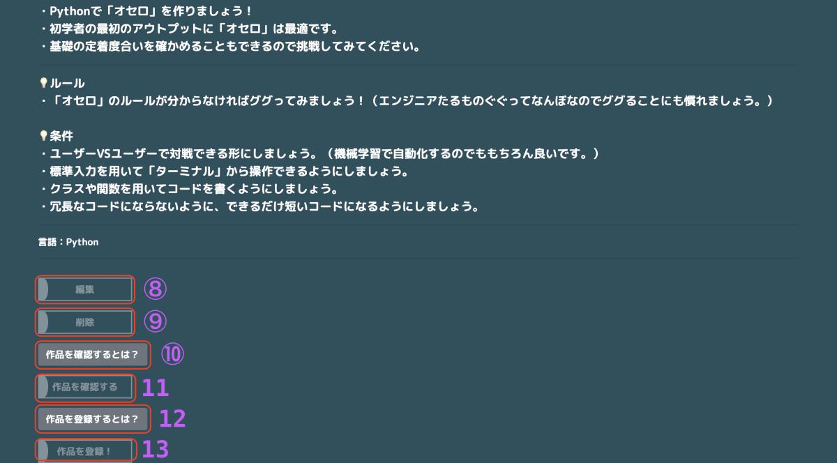Screen Shot 2021-07-07 at 19.10.05.png