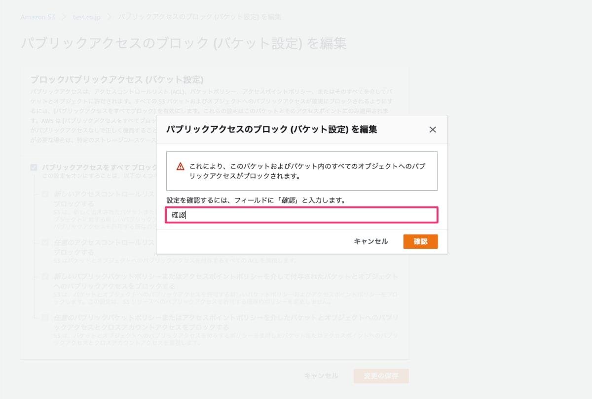 スクリーンショット_2021-06-10_15_36_10.png