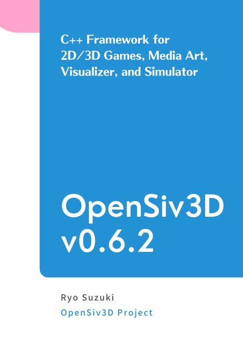 Siv3D Reference v0.6.2 [English]