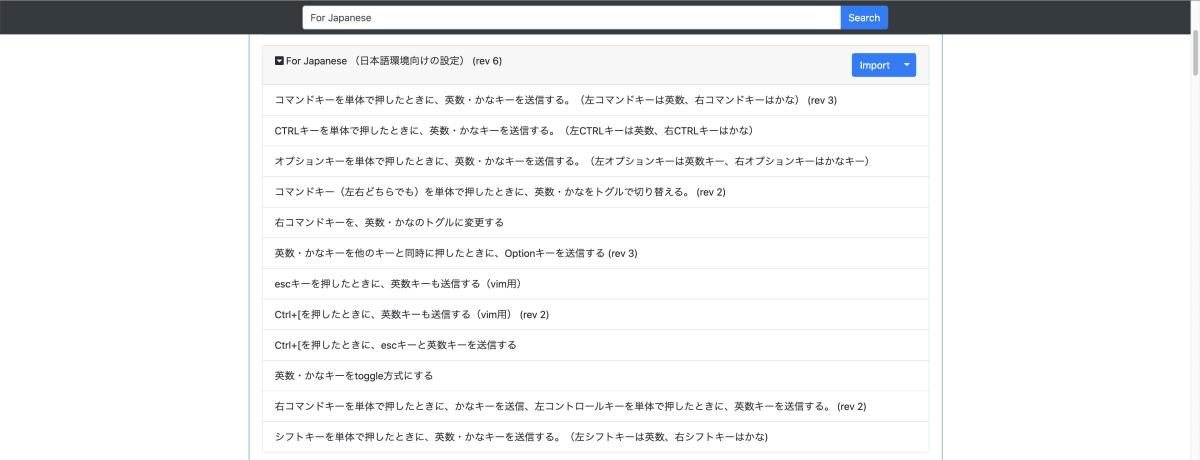 スクリーンショット 2021-01-25 15.33.45.png