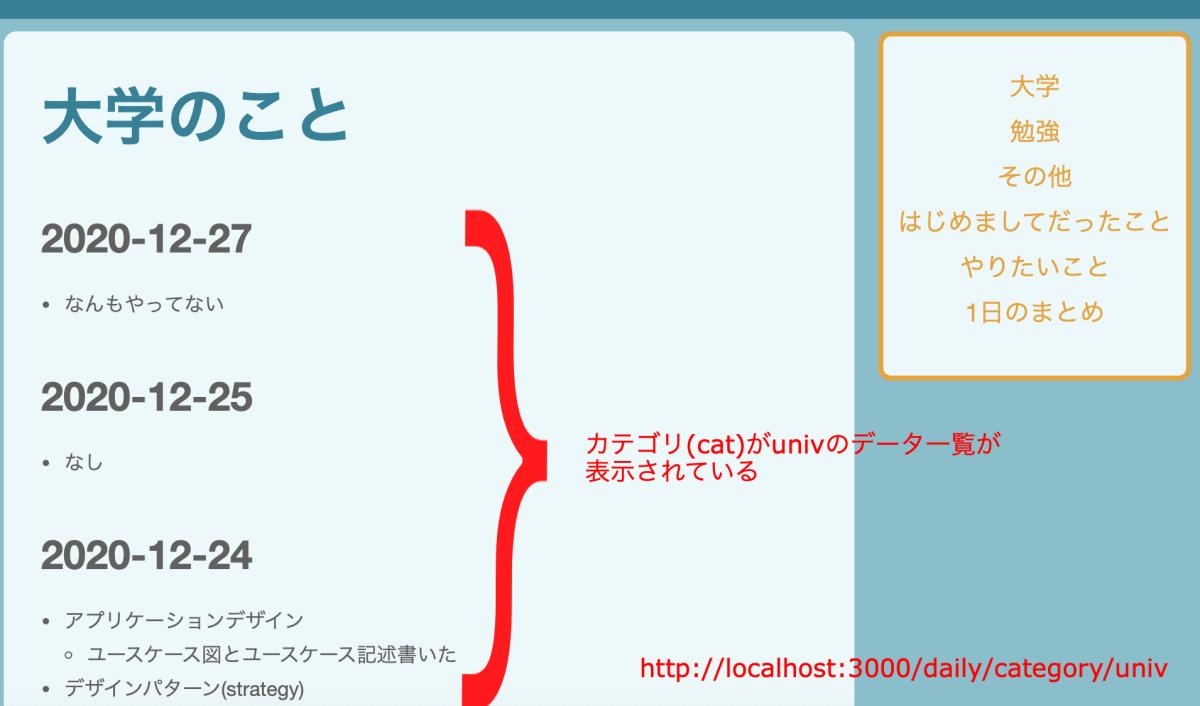スクリーンショット 2020-12-29 2.56.55.png