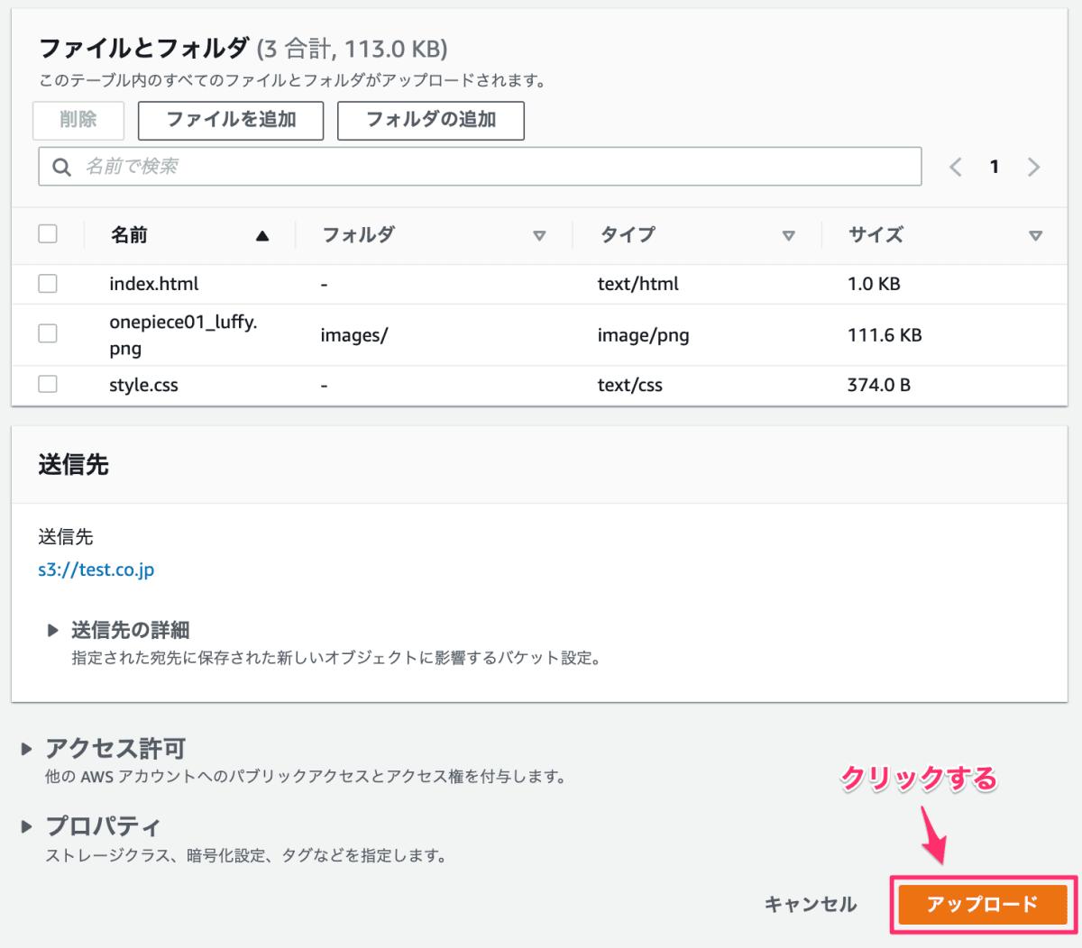 スクリーンショット_2021-06-09_9_41_28.png