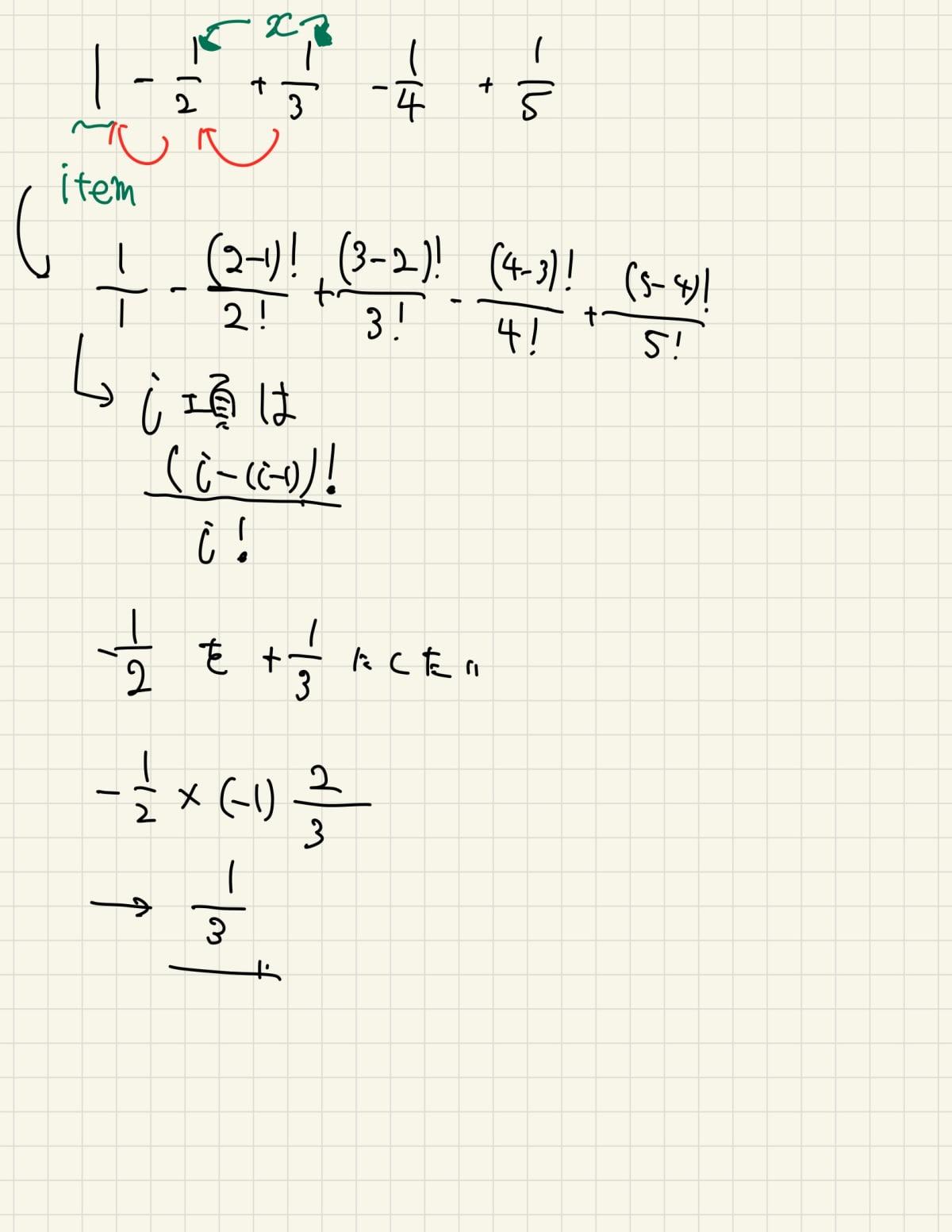 計算-12.jpg