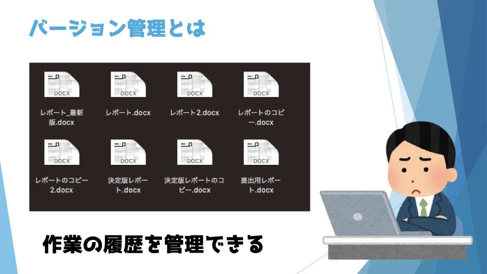 20191025-鹿児島mk3.008.jpeg