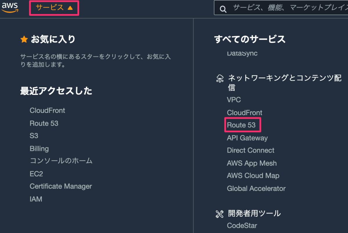 スクリーンショット_2021-06-14_8_12_53.png