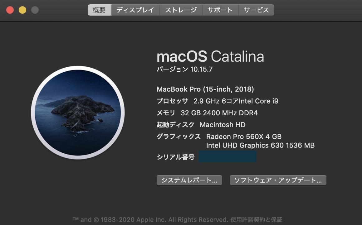 スクリーンショット 2020-11-14 4.42.07.png
