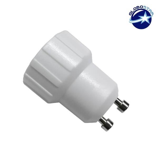 Πλαστικός Αντάπτορας GU10 σε E14