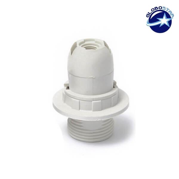 ΣΕΤ Ντουί E14 με Ροδέλα Πλαστικό Λευκό