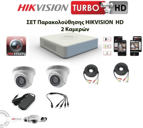 Surveillance KIT CCTV HIKVISION HIK2DCOT