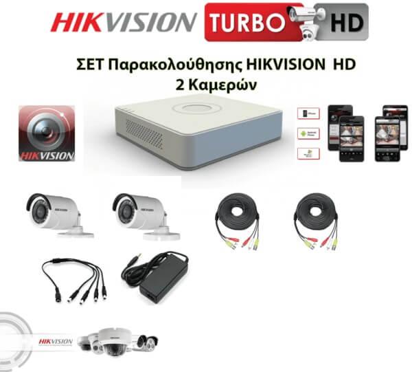 Surveillance KIT CCTV HIKVISION HIK2BCOT
