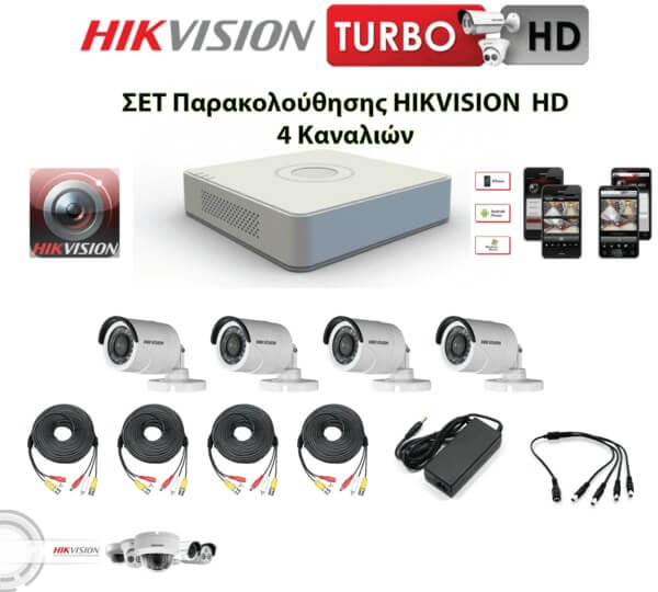 Surveillance KIT CCTV HIKVISION HIK4BCOT