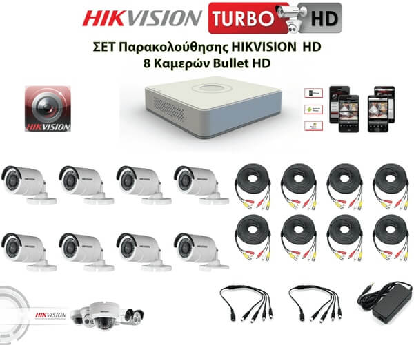 Surveillance KIT CCTV HIKVISION HIK8BCOT