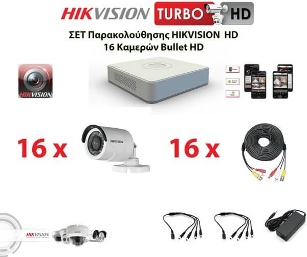Surveillance KIT CCTV HIKVISION  HIK16BCOT