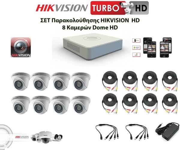 Surveillance KIT CCTV HIKVISION HIK8DCOT