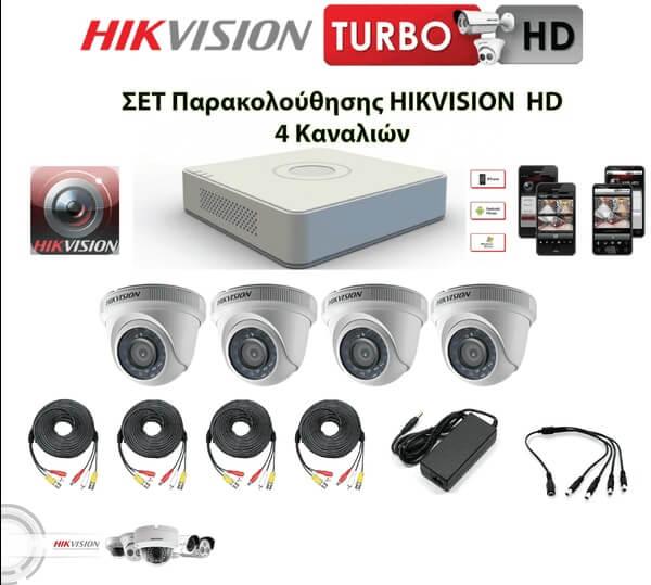 Surveillance KIT CCTV HIKVISION HIK4DCOT