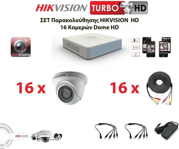 Surveillance KIT CCTV HIKVISION  HIK16DCOT