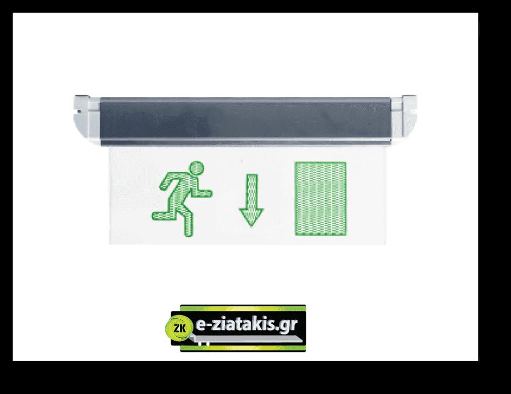 Φωτιστικό Ασφαλείας LED (EXIT) διπλής όψης 9AT5113