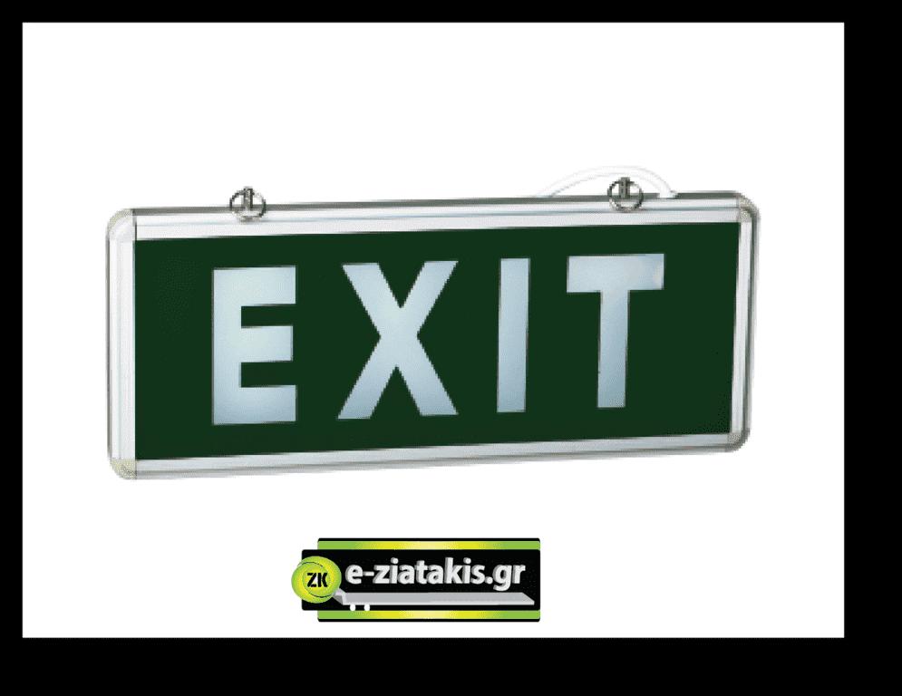 Φωτιστικό Ασφαλείας LED (EXIT) ELMARK 9XL88A LED
