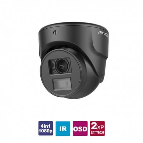 Surveillance Camera HIKVISION 1080p DS-2CE70D0T-ITMF 2.8