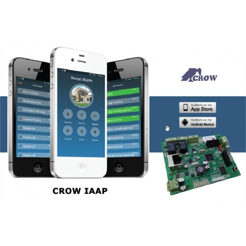 Δικτυακή IP Universal συσκευή επικοινωνίας Συναγερμού  CROW RUNNER IAAP