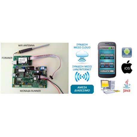 Wi-Fi δικτυακή συσκευή επικοινωνίας Συναγερμού  CROW FORANER3