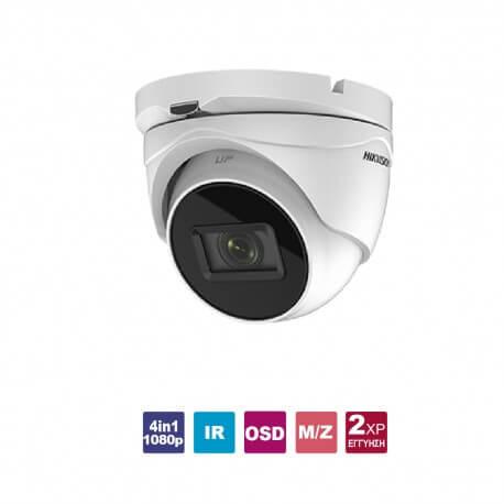 Surveillance Camera Motorized Varifocal Turret HIKVISION 1080p DS-2CE79D0T-IT3ZF
