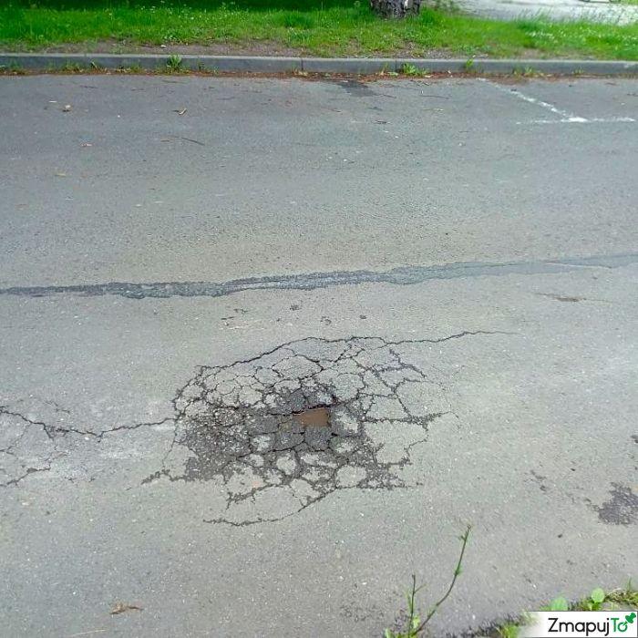 ZmapujTo.cz - hlášení číslo 170052, Poškozený povrch vozovky, Hrabová