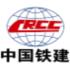 China Railway Construction Corporation Limited