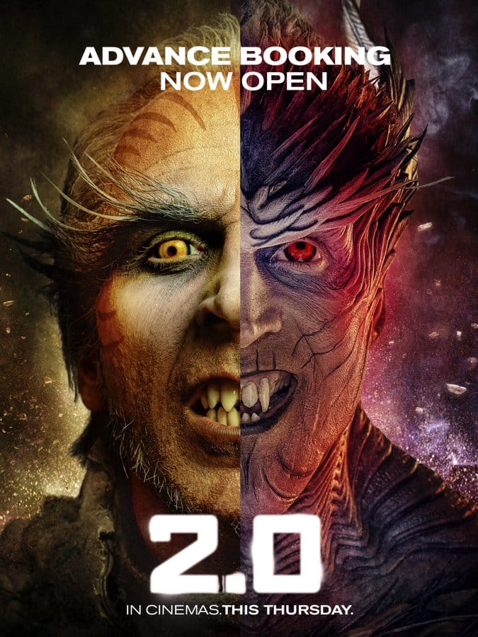 2.0 Advance Booking Now Open
